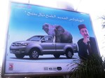 Casablanca billboard