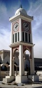 Qatar Clock Tower